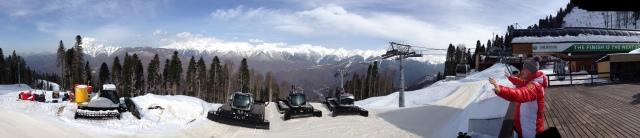 "Ausblick vom Skigebiet ""Gornaja Karusel"""